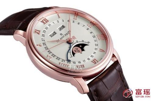 【深圳附近当铺行】当铺行回收的宝珀手表回收价格高吗?